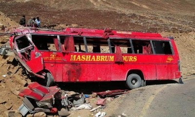 Babusar Mashabrum Bus Accident