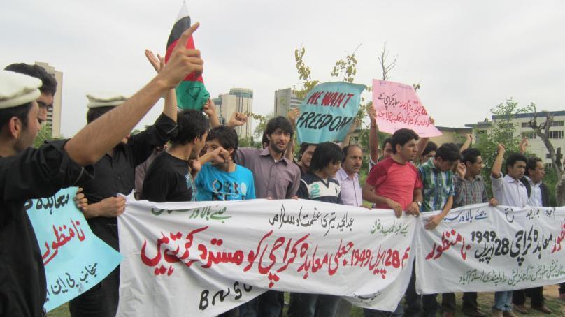 گلگت بلتستان کے طلبہ کا معاہدہ کراچی کے خلاف احتجاجی مظاہرہ،