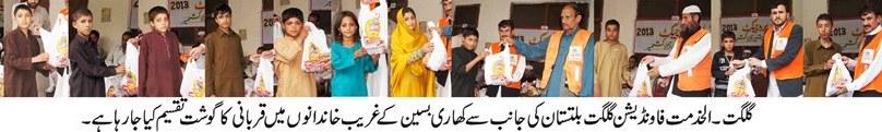 الخدمت فاونڈیشن کی جانب سے گلگت بلتستان میں گھر گھر قربانی گوشت کی تقسیم