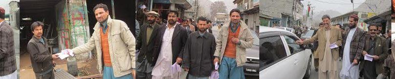 عوامی ایکشن کمیٹی کی کال پر گلگت بلتستان میں کل پہیہ جام اور شٹر ڈاؤن ہڑتال ہوگی