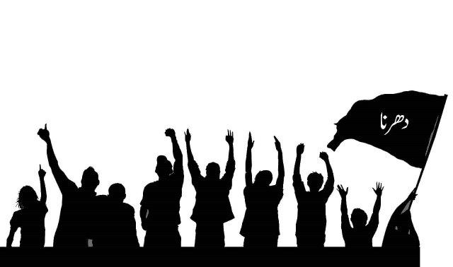 مذاکرات: عوامی ایکشن کمیٹی اور مساجد بورڈ نے ٹیمیں تشکیل دے دی