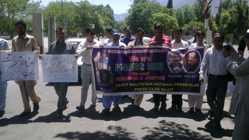 گلگت پریس کلب کے زیر اہتمام حامد میر کی حمایت میں ریلی