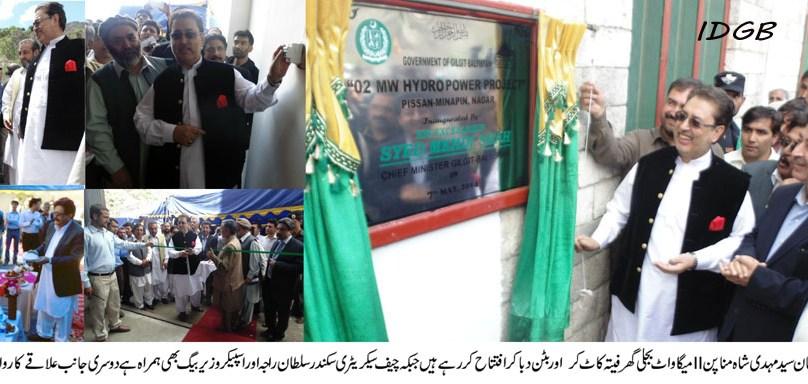 مناپن نگر میں دو میگا واٹ بجلی گھر کا افتتاح، میاچھر روڑ جلد بحال کر دی جائیگی: مہدی شاہ