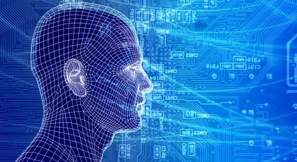 گلگت بلتستان میں انفارمیشن ٹیکنالوجی کی حالت زار