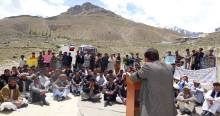 Teachers Protest Ghizar (2)