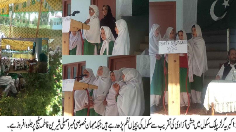 ایک خاتون کو تعلیم دینے سے پورا خاندان زیور علم سے آراستہ ہوتا ہے، شیرین فاطمہ