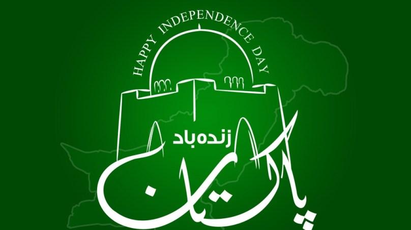 ضلع غذر میں یوم آزادی پاکستان شایان شان طریقےسے منایا جائے گا