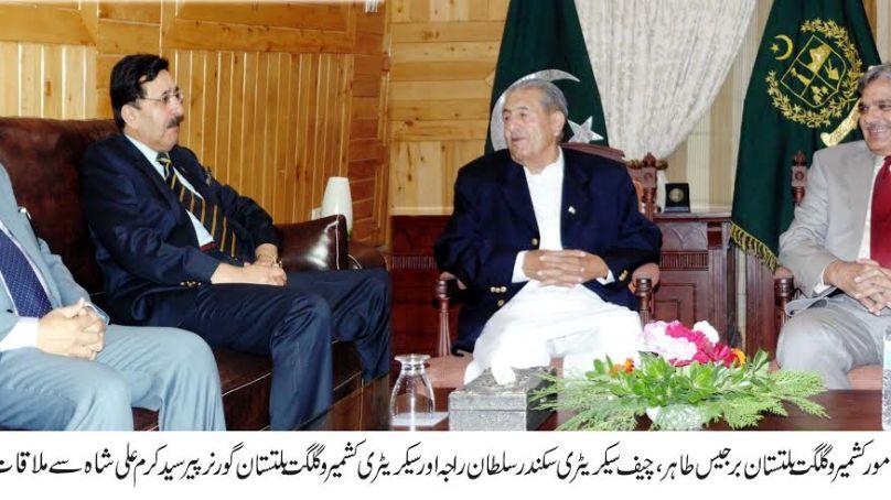 وزیر اعظم بہت جلد گلگت بلتستان کا دورہ کرکے امراض قلب کے ہسپتال کا سنگ بنیاد رکھیں گے: برجیس طاہر