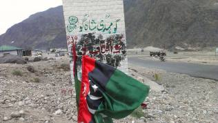 Chilas PPP (2)