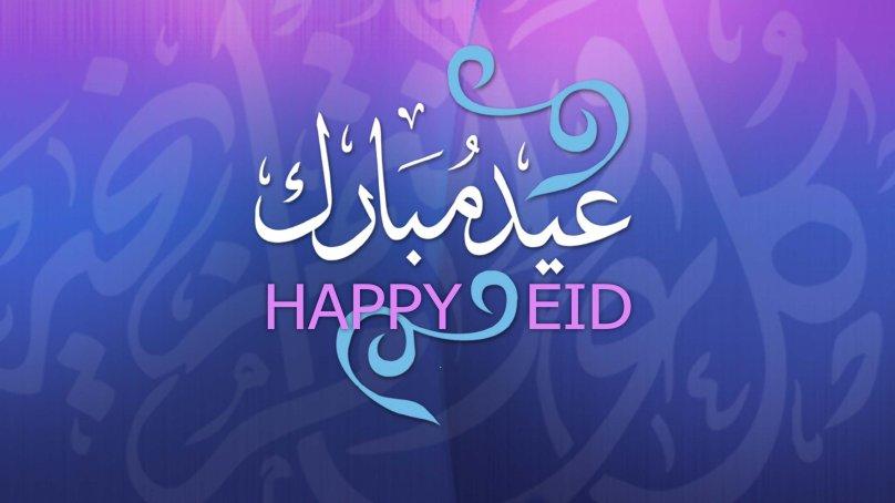 مرکزی عید گاہ اہل سنت و الجماعت کونوداس میں عید الاضحی کی نماز 8:15 بجے ادا کی جائیگی، پریس ریلیز