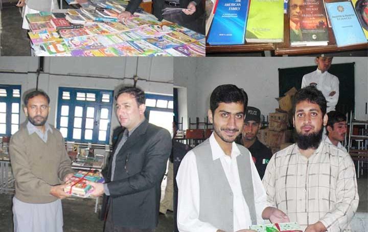 نیشنل بک فاونڈیشن نے چترال میں کتب میلے کا انعقاد کیا
