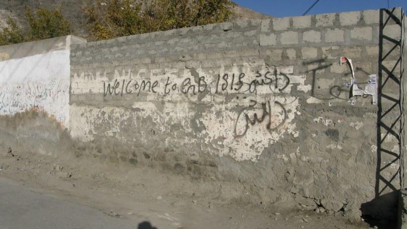 گلگت انتظامیہ حرکت میں، داعش کے حق میں لکھے جانے والا نعرہ مٹا دیا گیا