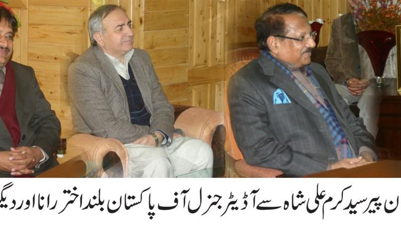 آڈیٹر جنرل پاکستان کی گورنرگلگت بلتستان سے ملاقات