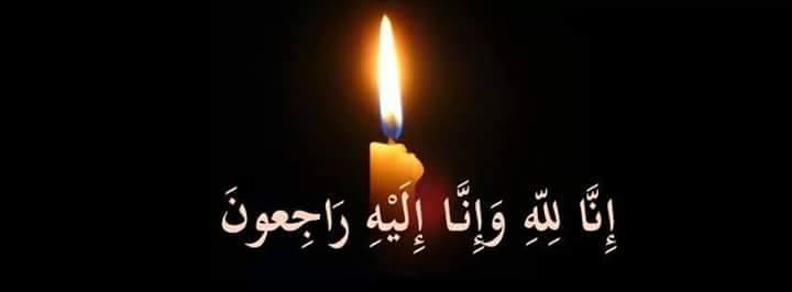 سانحہ پشاور کے خلاف چترال میں زبردست غم و غصہ، غائبانہ نماز جنازہ ادا کی گئی، قران خوانی