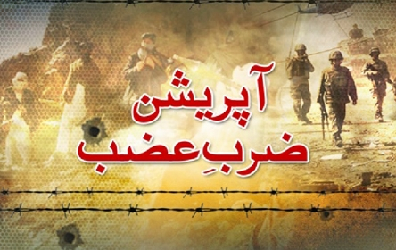 operation-zarb-e-azb-continues-1