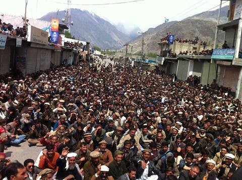 Ghizer-AAC