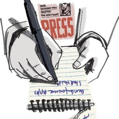 استور: مقامی صحافیوں اور ڈپٹی کمشنر کے درمیان صلح ، پارلیمانی سیکریٹری اور وزیر سیاحت کوریج نہ دینے کا فیصلہ برقرار