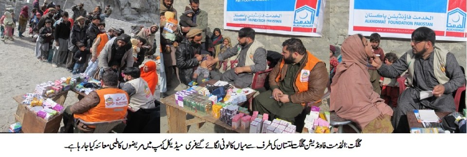 final medical camp picture