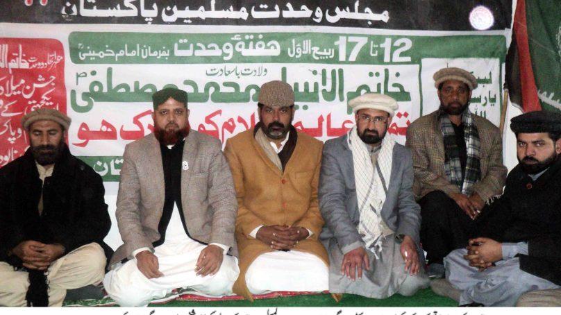 پاکستان عوامی تحریک کے وفد کا استور میں پرتپاک استقبال، دونوں حلقوں سے نمائندے انتخابات میں حصہ لیںگے