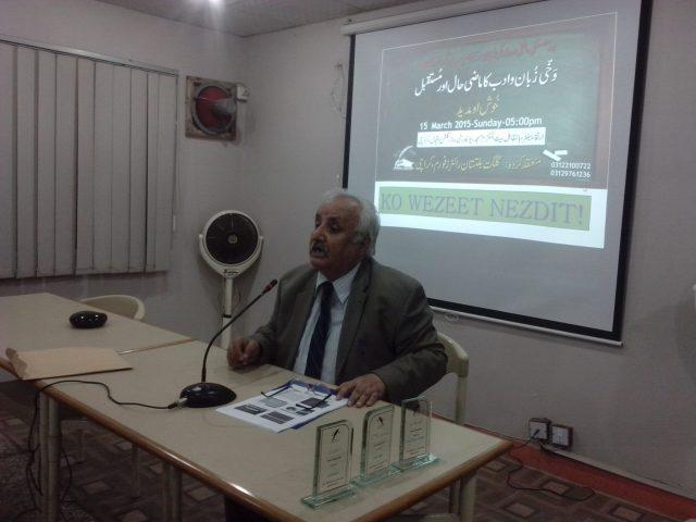 کراچی، معروف سکالر الواعظ ناصر کریم مسافر شرکا سے مخاطب ہیں