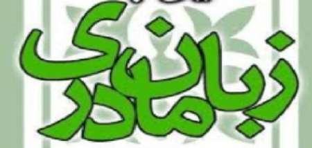عنایت اللہ شمالی کے نام