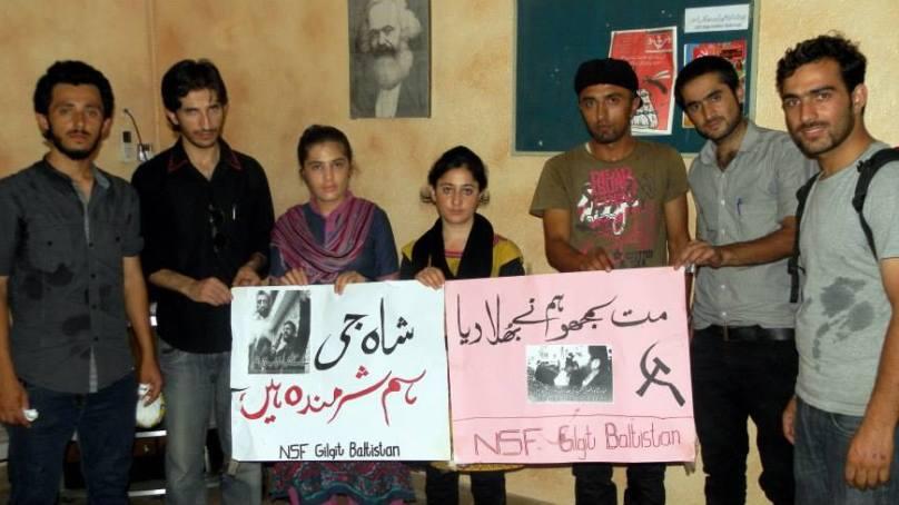 کراچی، این ایس ایف گلگت بلتستان کے کارکنوں نے سید حیدر شاہ رضوی کی یاد میں شمعیں روشن کیں
