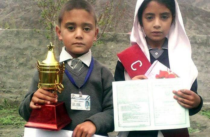 گوہرآباد (چلاس) سے تعلق رکھنے والے بہن اور بھائی نے گاہکوچ کے دو سکولوں میں ٹاپ پوزیشنز حاصل کرلی