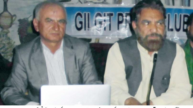 وزیر اعظم نے پچھلی حکومتوں کے منصوبوں اور اعلانات کو دہرایا، عوام مایوس ہوگئے، تحریک انصاف کی پریس کانفرنس