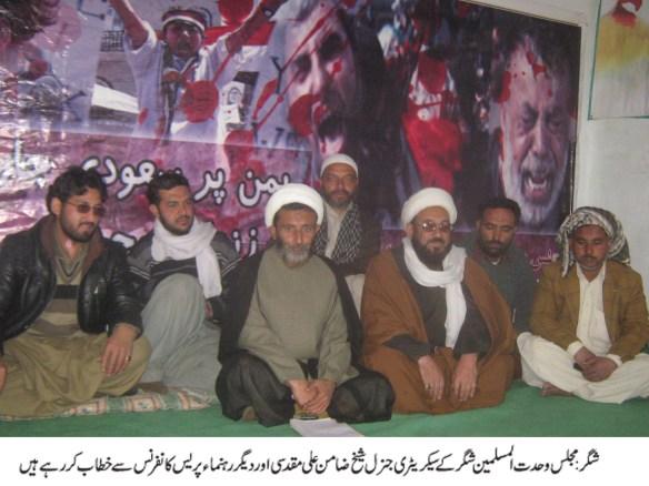 MWM Shigar Press conference