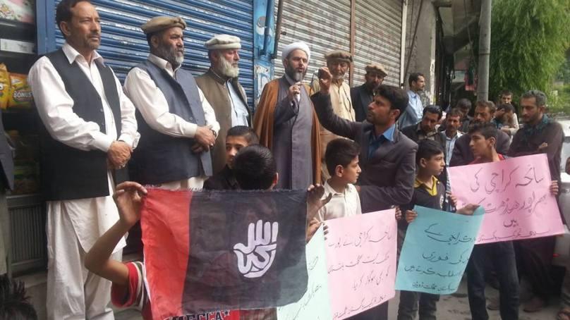 سانحہ کراچی کے خلاف اسلامی تحریک پاکستان نے گلگت میں ریلی نکالی، شر پسندوں کے خلاف بلا تفریق کاروائی کا مطالبہ