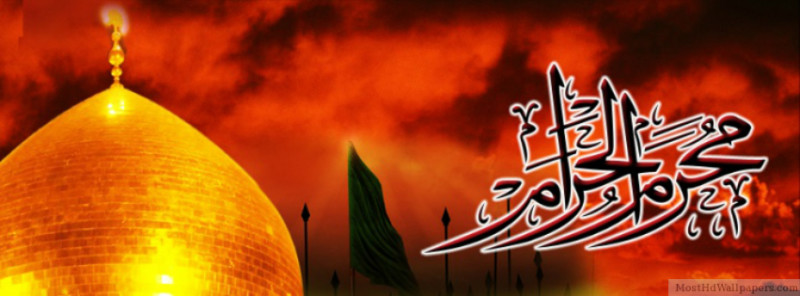 Muharram-Fb-Cover-Photo-800x296