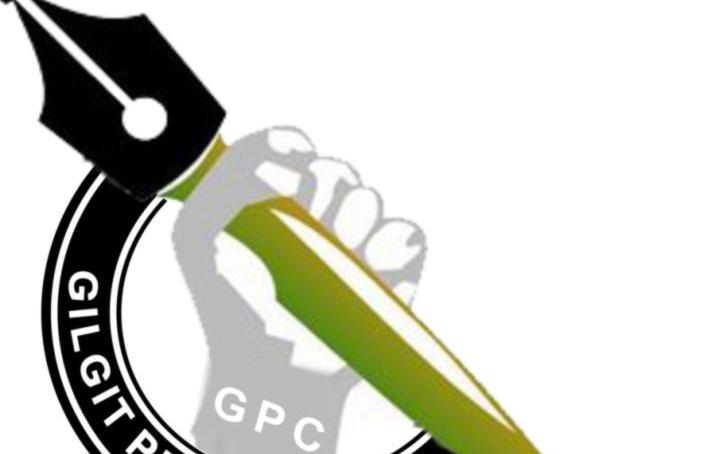 سات دسمبر کو گلگت میں عامل صحافیوں کا پہلا کنوینشن منعقد ہوگا