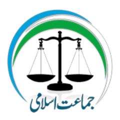 گلگت بلتستان ریاست جموں و کشمیر کا حصہ تاریخی اور جغرافیائی حصہ ہے، جماعت اسلامی
