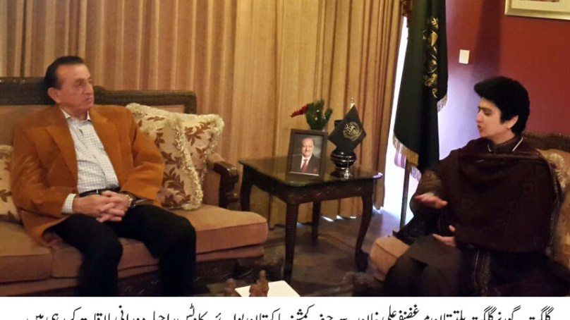 گورنر گلگت بلتستان سے چیف کمشنر پاکستان بوائے سکاوٹس کی ملاقات، گلگت بلتستان میں اسکاوٹنگ اورگائیڈنگ کے حوالے سے گفتگو