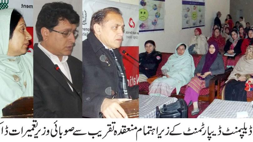 محکمہ تعمیرات کو فعال ادارہ بنانے کیلئے خواتین کیلئے 50فیصد کوٹہ مختص کیا جائے گا۔ صوبائی وزیر تعمیرات عامہ ڈاکٹر محمد اقبال