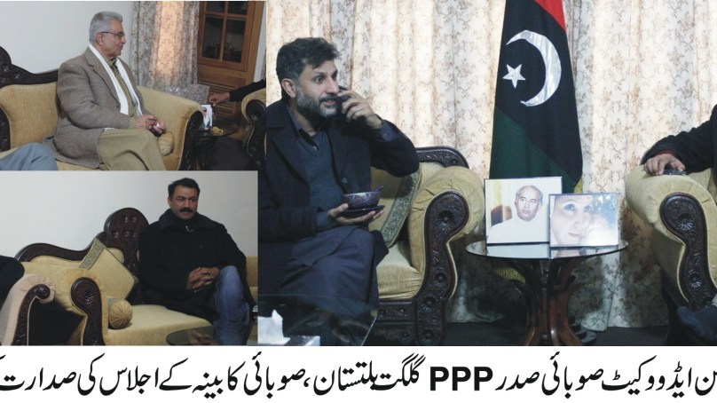 عوامی مفادات کے برعکسا قدامات پر بھر پور انداز میں مذاہمت کی جائیگی، صوبائی کابینہ پاکستان پیپلز پارٹی