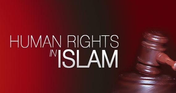 انسانی حقوق اور اسلام