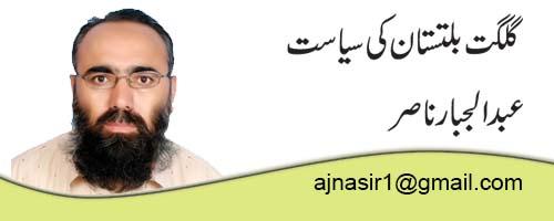 سندھ میں تبدیلی مذہب بل کے اصل مقاصد
