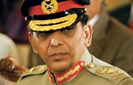 سابق جنرل پرویز کیانی پر الزامات