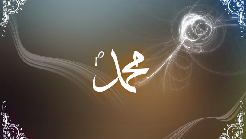 مسلمانوں کے زوال اور پسماندگی کی وجہ اسوہ اور تعلیماتِ رسول سے دوری ہے، سید طہ شمس الموسوی