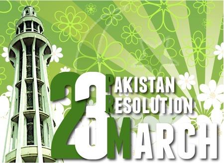 گلگت بلتستان اور پاکستان یک جان دو قالب ہیں، صوبائی وزرا کع اجتماعی بیان