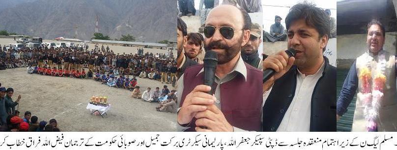 گلگت بلتستان سے فرقہ واریت اور لسانیت کا خاتمہ کرکے دم لیں گے، ڈپٹی سپیکر جعفر اللہ خان کا چلاس میں جلسہ عام سے خطاب