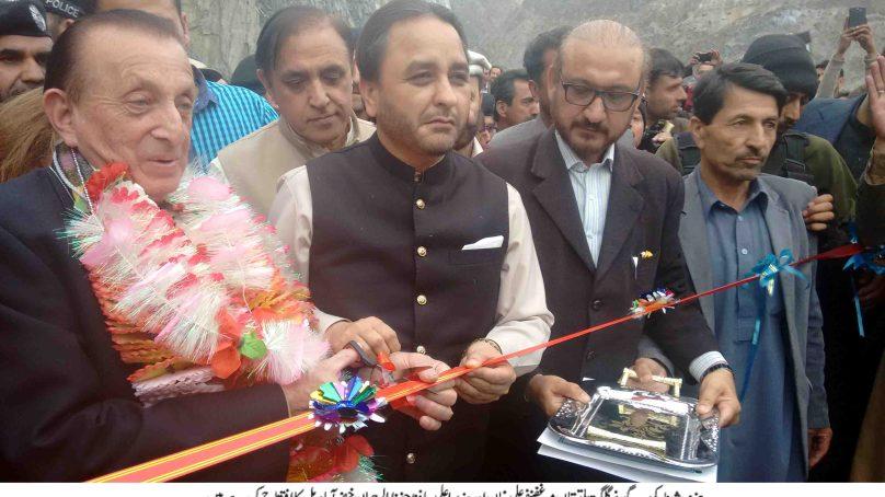ہنزہ،گورنر اور وزیر اعلی نے خضر آباد پل کے افتتاح کی رسم ادا کی