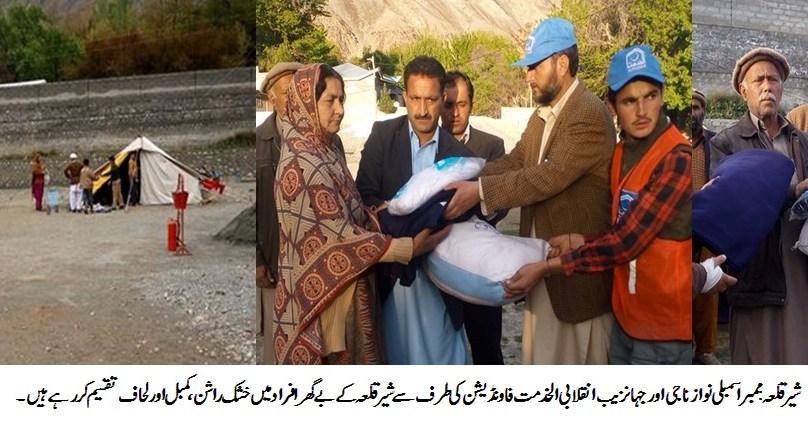 الخدمت فاونڈیشن کے زیر اہتمام شیر قلعہ پونیال کے سیلاب متاثرین میں امدادی سامان کی تقسیم