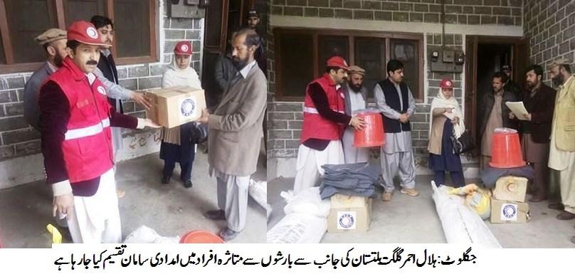 ہلال احمر گلگت بلتستان نے جگلوٹ میں سیلاب اور بارشوں سے متاثرہ 45 خاندانوں میں امداد اشیا تقسیم کر دیں