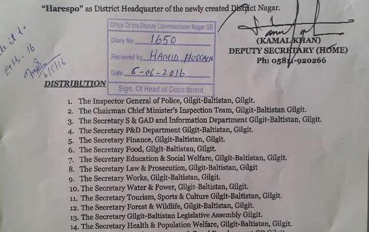 ہریسپو داس کو ضلع نگر کا ہیڈکوارٹر بنانے کا ںوٹیفیکیشن جاری