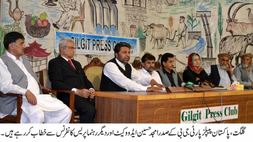 پیپلزپارٹی رہنماوں کا گلگت میں پریس کانفرنس سے خطاب، حکمران جماعت پر الزامات کی بوچھاڑ کردی