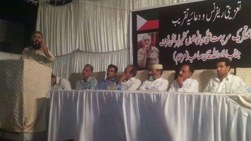 تحریک آزادی کشمیر میں امان اللہ خان کا کردار ناقابلِ فراموش ہے، مقررین کا تعزیتی تقریب سے خطاب