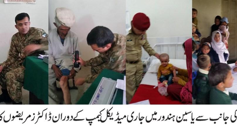 ہندورمیں پاک فوج کی جانب سے لگائے گئے مفت میڈیکل کیمپ میں سینکڑوں مریضوں کا علاج کیا گیا، ادویات فراہم کی گئں