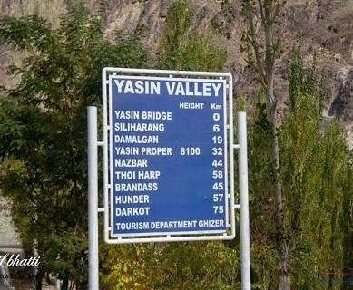 یاسین کودو سالوں سے نائب تحصیلدار چلا رہا ہے، تحصیلدار کی پوسٹ خالی